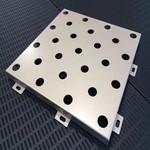 外�棌臚桴T單板 2.0厚衝孔鋁板價格