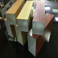 鋁合金方管價格 廠價直銷