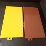 氟碳噴涂幕�椈T單板