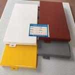 供應室內吊頂鋁板 白色烤漆鋁單板