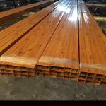 木纹铝合金方通价格 铝型材厂家