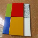 1.5mm厚氟碳鋁單板價格 廠價直銷