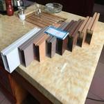 凹槽型材铝方通吊顶厂家