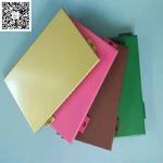 彩色鋁單板墻面裝飾 噴涂彩色鋁板