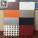 墙面装饰彩色铝单板 厂家定制