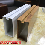 廣東鋁型材方通吊頂廠家 凹槽方通