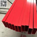 彩色铝方管 木纹色铝方管供应厂家