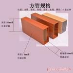 6063鋁合金方管價格 木紋鋁方管
