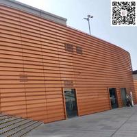 铝单板厂家_2.5mm氟碳铝单板价格