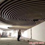 木纹铝型材方通定制厂家
