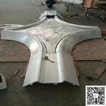 造型幕墙铝单板定制厂家 价格