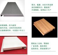 吊顶勾搭铝单板 勾搭式铝瓦楞板