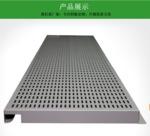 冲孔勾搭铝单板定制厂家