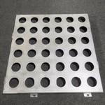 沖孔鋁單板 外墻沖孔鋁板加工