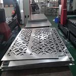 铝单板厂家按CAD图纸加工定制