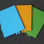 鋁單板幕墻_鋁單板定制廠家