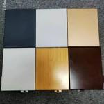 铝单板幕墙厂家可来图加工定制