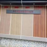 厂家直销3.0厚木纹铝单板价格