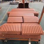 沖孔鋁單板造型外墻定制