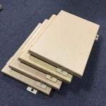 铝单板厂家_木纹转印铝单板