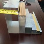 50*100*1.0木纹铝方管价格