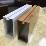 凹槽鋁方通 型材鋁方通廠家