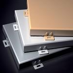 铝单板厂家提供设计_铝单板安装