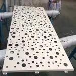 專業加工鋁單板_沖孔鋁單板廠家