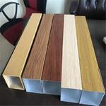 铝合金方管规格 木纹铝方管厂家