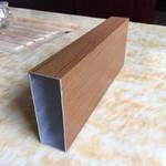 现货 供应50*100*1.5厚木纹铝方管