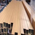 廠家直銷6061木紋鋁方通規格齊全