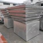 铝板加工 铝单板幕墙来图定制