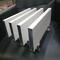 供應6061鋁方管  現貨 木紋鋁方管