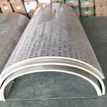 包柱铝单板幕墙厂家欧百建材