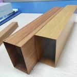 鋁方通廠家 吊頂木紋鋁方通