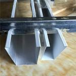 木紋U型鋁方通吊頂供應廠家