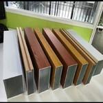 鋁方通廠家_鋁型材方通規格齊全