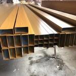 厂价直销铝方通 木纹铝方通