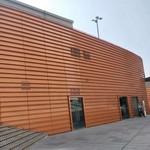 外墙氟碳烤漆铝单板