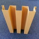 木纹色长城铝单板 凹凸铝板厂家