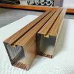 木纹凹槽型材铝方通吊顶厂家