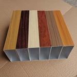 仿木紋鋁型材鋁方管廠家