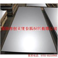 供应1050铝板  1050镜面铝板