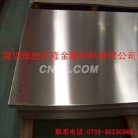 6061铝板 6061铝板价格
