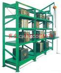 深圳理顿工业设备有限公司厂家直销模具架\\价格合理\\质量保证