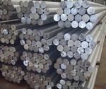 国标6060铝棒、6061-T6铝棒