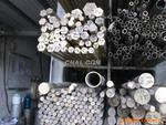 供應6082鋁板、6082鋁棒