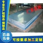 西南鋁保證現貨供應5083鋁板