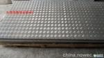 厂家直供花纹铝板标准