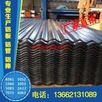 专业加工瓦楞铝板 压型铝板 铝瓦